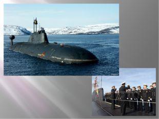Подводные лодки уходят на много месяцев в море. Моряки-подводники.