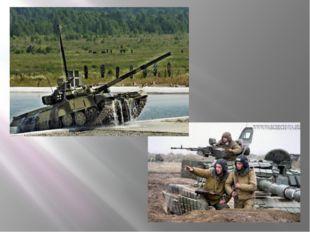 Танки защищены толстой броней. Это машины на гусеничном ходу, что позволяет и