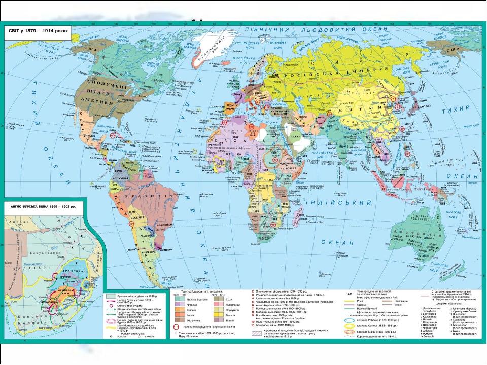 Какие европейские страны имели колонии на конец 19 века? Работа с картой учеб...