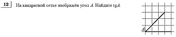http://alexlarin.net/gia2013/13/15.gif