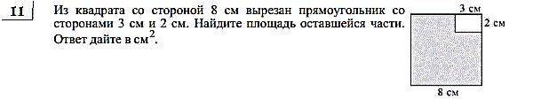http://alexlarin.net/gia2013/12/2.gif