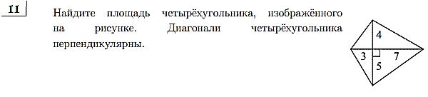 http://alexlarin.net/gia2013/12/11.gif