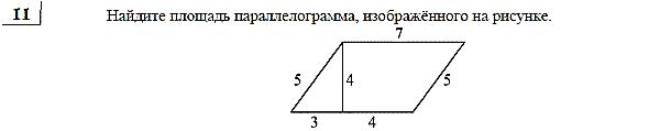 http://alexlarin.net/gia2013/12/16.gif