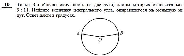 http://alexlarin.net/gia2013/11/14.gif