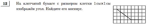 http://alexlarin.net/gia2013/13/13.gif