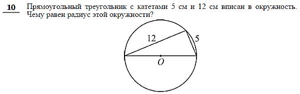 http://alexlarin.net/gia2013/11/11.gif