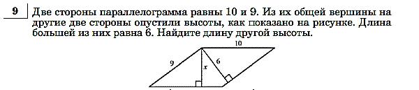 http://alexlarin.net/gia2013/10/6.gif