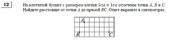 http://alexlarin.net/gia2013/13/18.gif