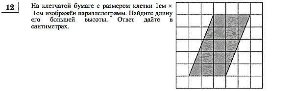http://alexlarin.net/gia2013/13/10.gif