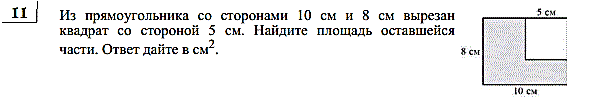 http://alexlarin.net/gia2013/12/3.gif