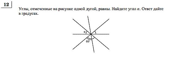 http://alexlarin.net/gia2013/13/9.gif