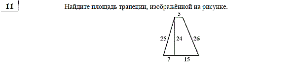 http://alexlarin.net/gia2013/12/18.gif