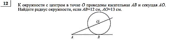 http://alexlarin.net/gia2013/13/3.gif