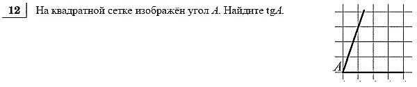 http://alexlarin.net/gia2013/13/16.gif