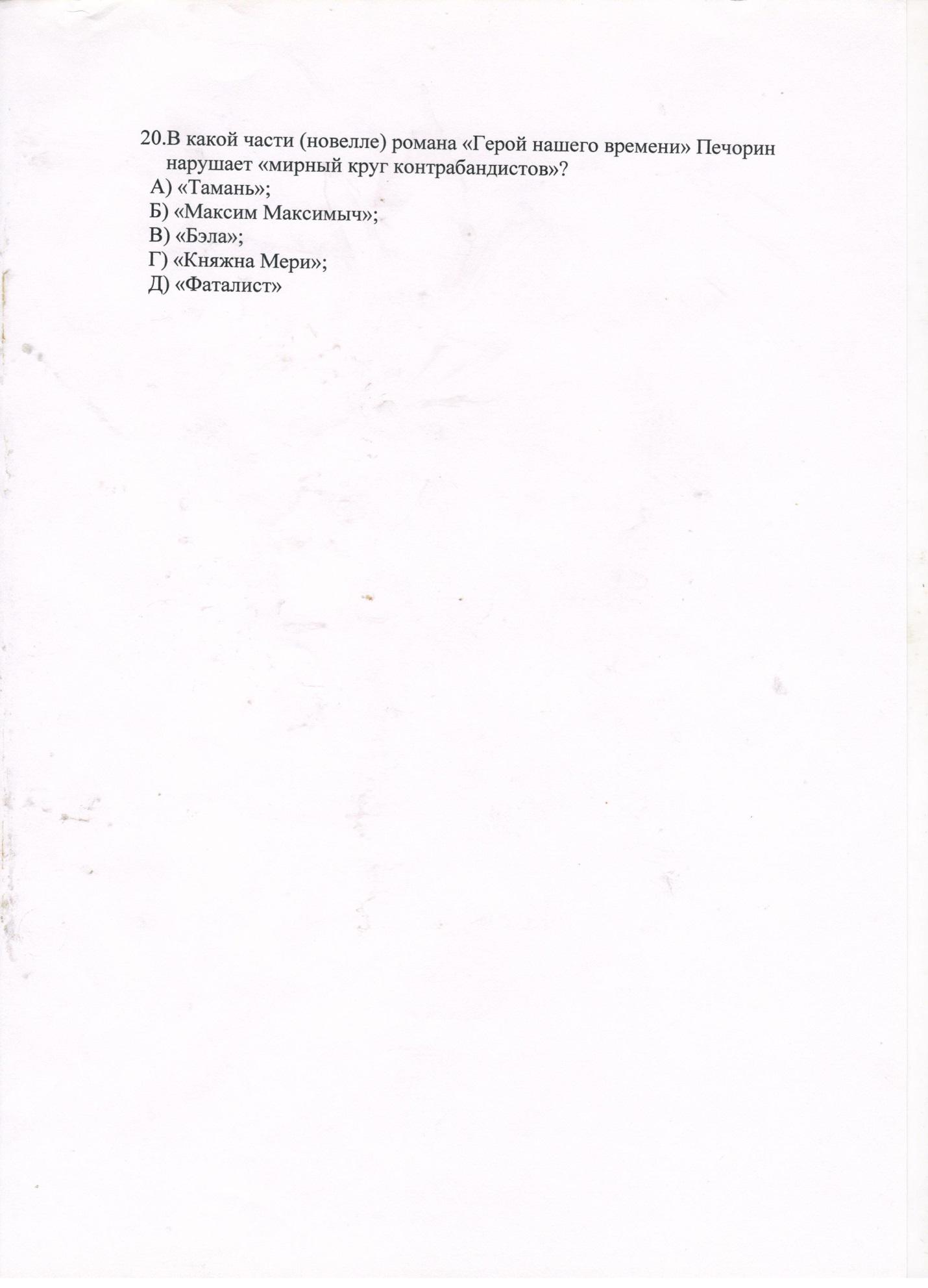 C:\Users\Анара\Documents\Scanned Documents\Рисунок (17).jpg