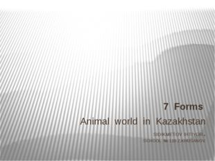 Animal world in Kazakhstan SIDIKMETOV IHTIYOR. SCHOOL № 110 Z.KHUSANOV. 7 Fo