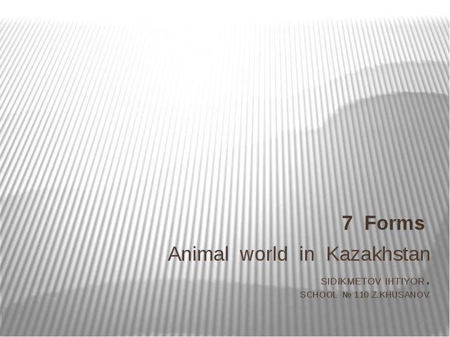 Animal world in Kazakhstan SIDIKMETOV IHTIYOR. SCHOOL № 110 Z.KHUSANOV. 7 Fo...