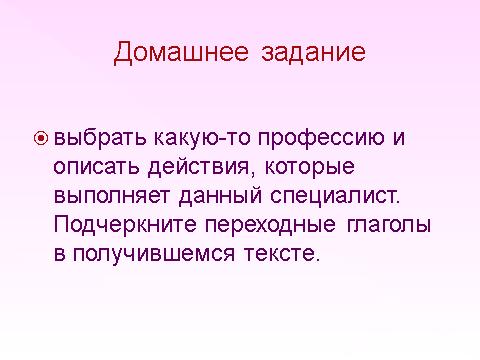hello_html_5b743995.png