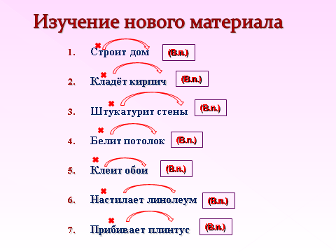 hello_html_6e9b43c2.png