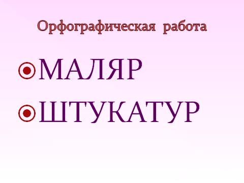 hello_html_7e20e01a.png