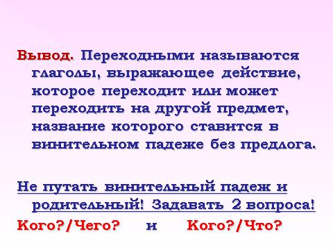 hello_html_d701d9d.png