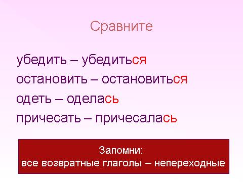 hello_html_m4949c0b1.png