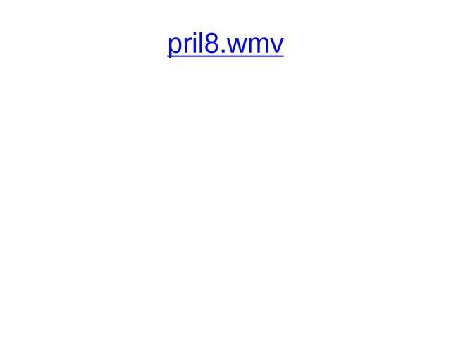 pril8.wmv