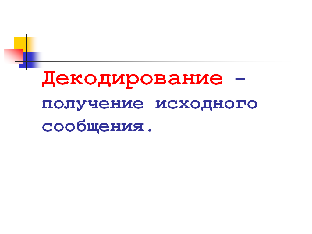 hello_html_2891767d.png