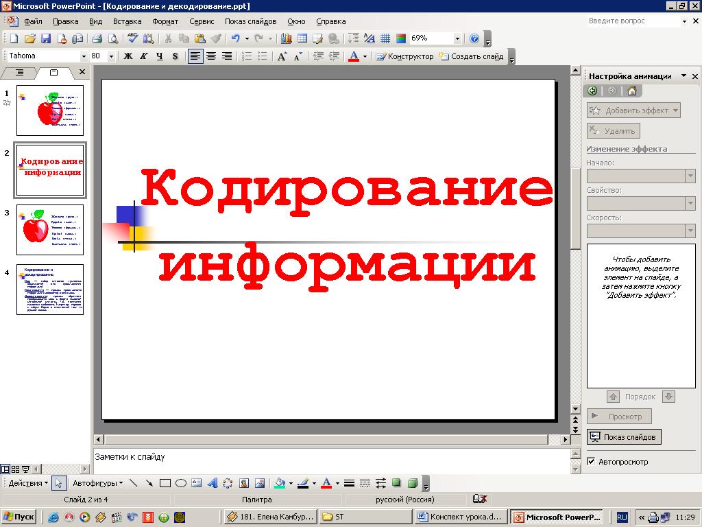 hello_html_80fa85.png