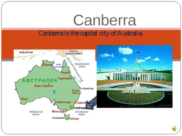 Canberra is the capital city of Australia. Canberra