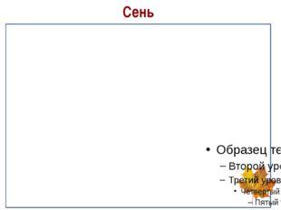 18. http://i037.radikal.ru/1002/b1/d0afd0a82d28.png - дерево 19. http://metod