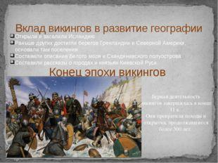 Марко Поло (1254-1324 гг.) Был и остается первым человеком, который сумел док