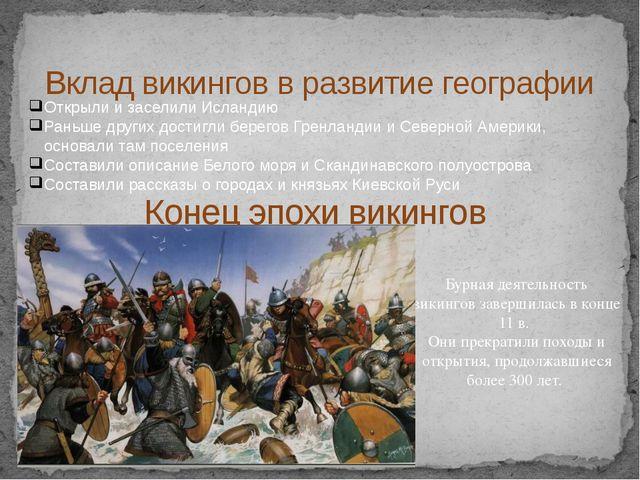 Марко Поло (1254-1324 гг.) Был и остается первым человеком, который сумел док...