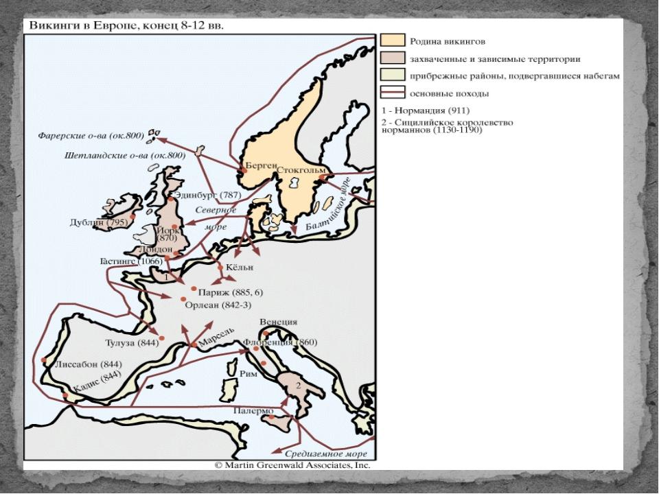 Вклад викингов в развитие географии Открыли и заселили Исландию Раньше других...