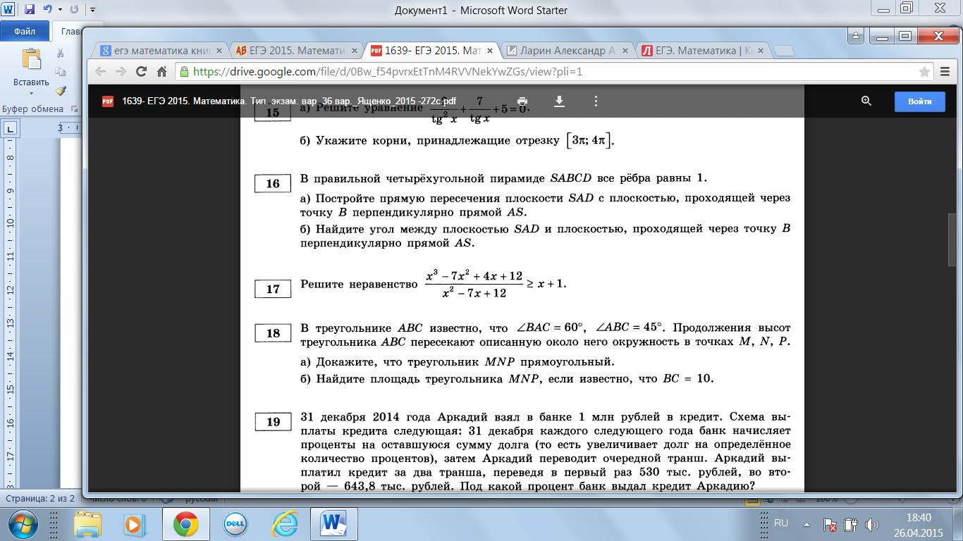 hello_html_32c24c91.png