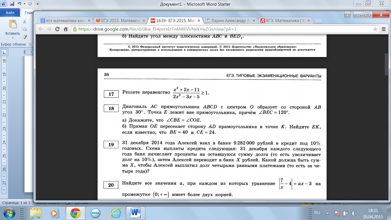 hello_html_36ba7f0b.png