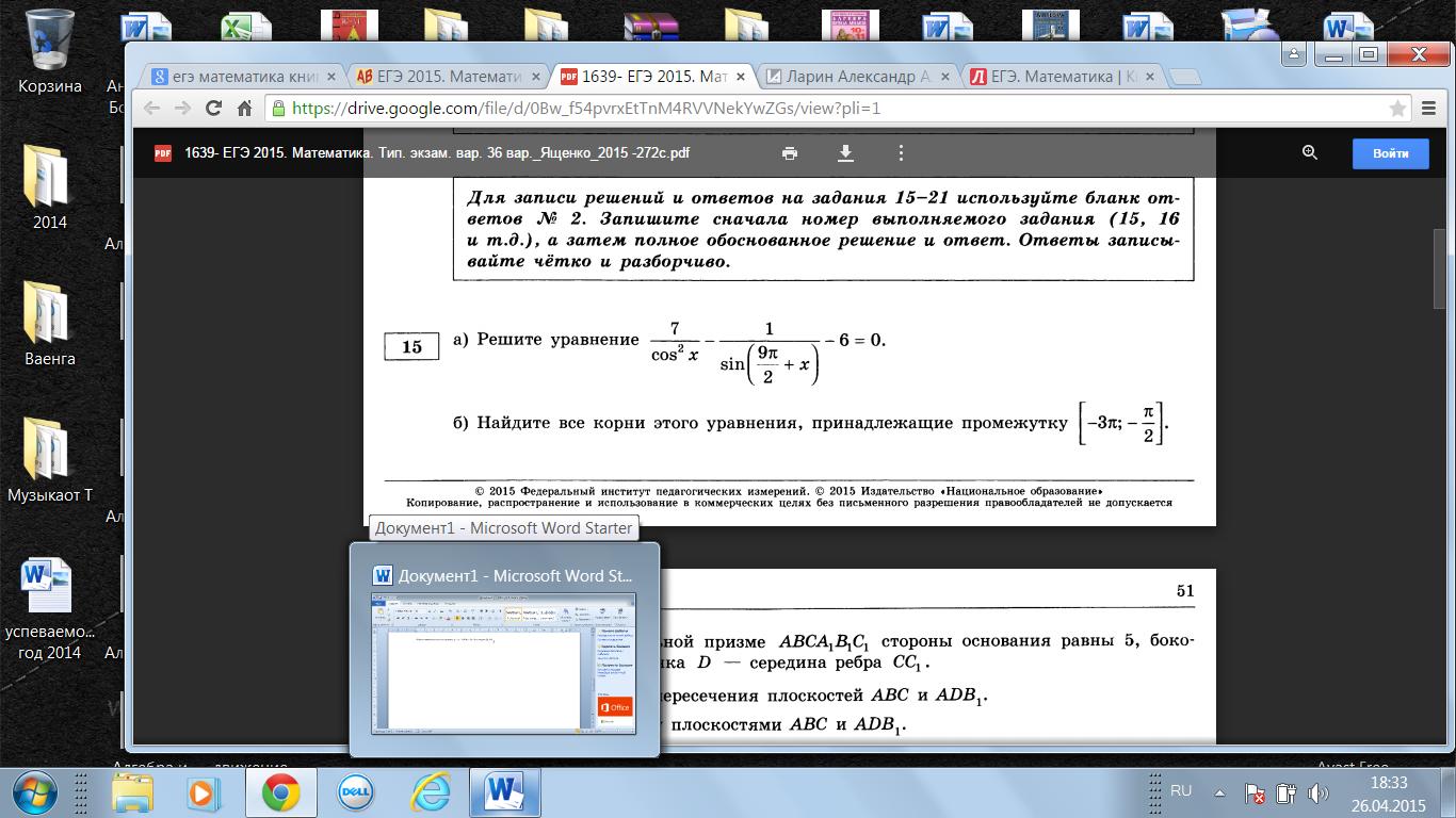 hello_html_m37d2e027.png