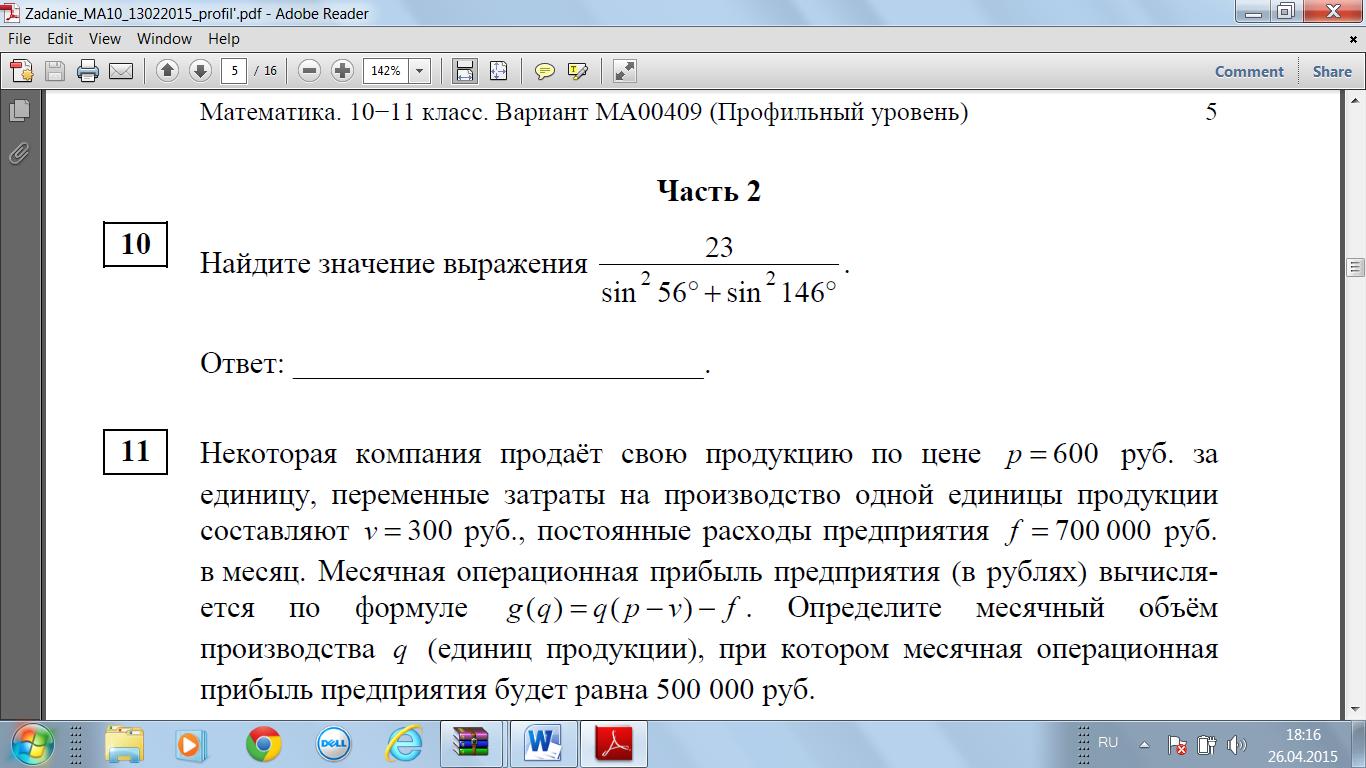 hello_html_m775b67ae.png