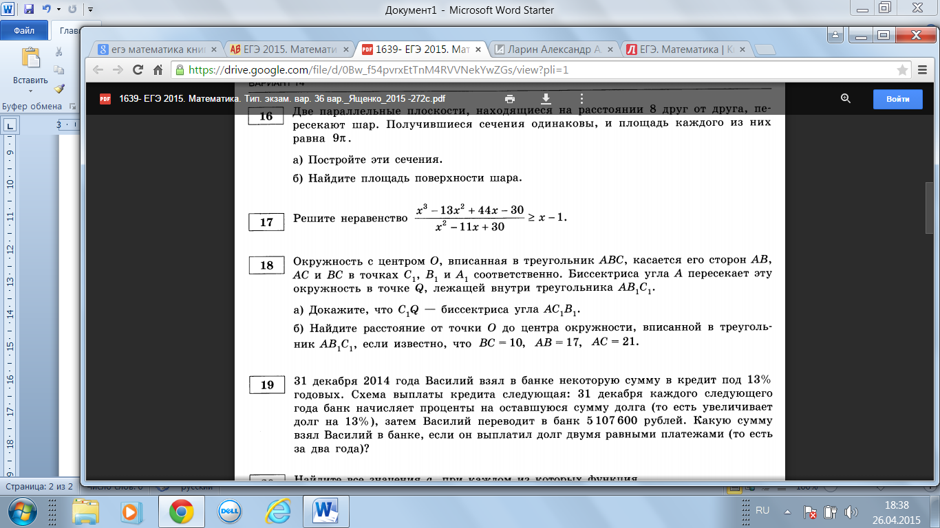 hello_html_mf7e1597.png