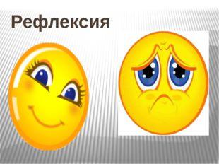 """Қорытынды ҚР Елбасы Н. Ә. Назарбаев """"Болашақта еңбек етіп, өмір сүретіндер бү"""