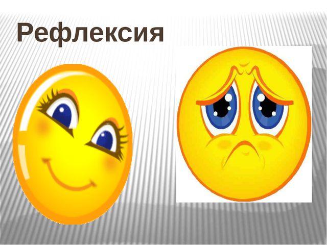 """Қорытынды ҚР Елбасы Н. Ә. Назарбаев """"Болашақта еңбек етіп, өмір сүретіндер бү..."""
