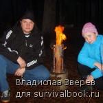 Фото 4 - Горящая Таежная свеча