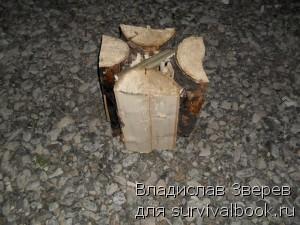 Таежная свеча-2