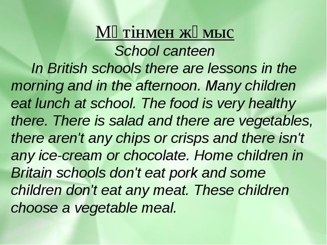 Мәтінмен жұмыс School canteen In British schools there are lessons in the mor...