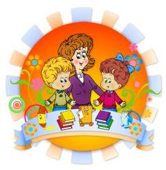 Памятка для родителей воспитанников младшей группы детского сада