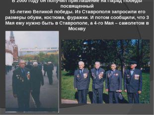 В 2000 году он получил приглашение на Парад Победы посвященный 55-летию Велик