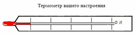http://festival.1september.ru/articles/522461/img1.gif
