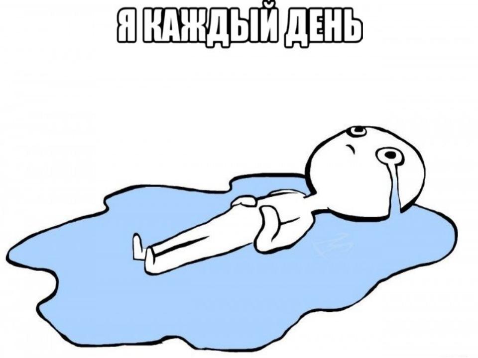 Аттестация педагогов. «Ужас» «Кошмар» «Аврал» Ничего не успеваю Эмоциональное...