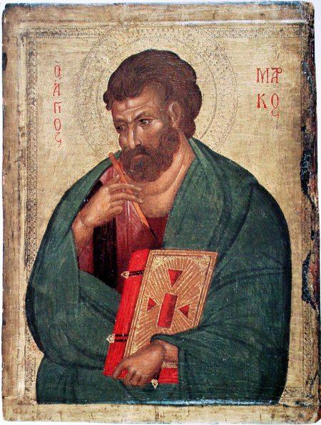 http://www.pravmir.ru/uploads/09_apostol_i_evangelist_mark.jpg