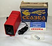 Фильмоскоп Сказка + запасная лампа К6-30-1 + запасной предохранитель ВПТ6-6 + инструкция + коробка